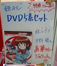 限定DVD-BOX