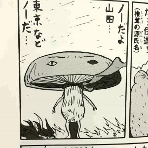 ヒーローズ・カムバック再読日記